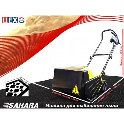 Машина для выбивания пыли из ковров SAHARA