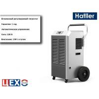 Осушитель воздуха Hatller 138L