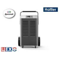 Осушитель воздуха Hatller 138L (Предзаказ)