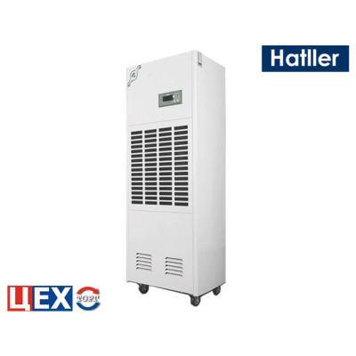 Осушитель воздуха Hatller 240L
