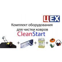 Комплект для стирки ковров CleanStart